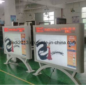 Tageslicht 65inch lesbarer im Freien LCDdigital Signage-Bildschirmanzeige-Monitor LCD-Anzeigen-Kiosk