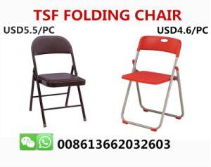 싼 바닷가 정원 옥외 플라스틱 야영 아이 Foldable 접는 의자