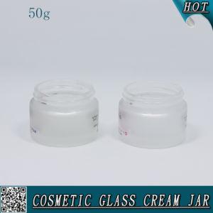 銀製アルミニウムふたが付いている50mlによって曇らされる装飾的なガラスクリーム色の瓶