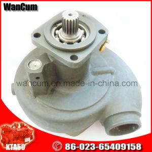 エンジン部分3638509のCummins K50の水ポンプの名前