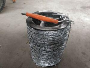 競争価格の高品質によって電流を通される有刺鉄線の塀