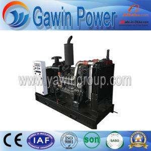 Venda a quente 50kw Diesel a quatro tempos Weifang Grupo Gerador