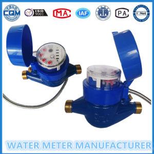情報処理機能をもった、ワイヤーで縛られたリモート・コントロール水道メーター、直読の水道メーター