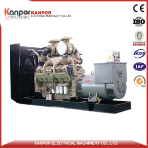 Kpc1718 1375kw/1718kVA Ccec Cumminsのディーゼル大きい力の無声発電機