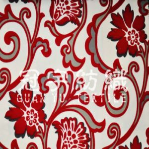 Flocage professionnel Tissu en daim pour Sofa (GY-ZR823)