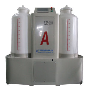Централизованной подачи жидкости малых оборудование подходит для 40 человек