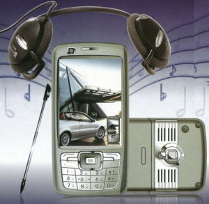 Bluetooth Mobile (NAT-S0002)