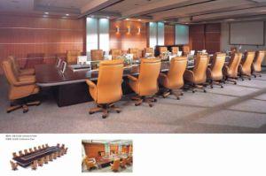 회의장 (ES70)