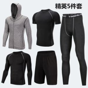 Los hombres Gimnasio Deportes Juegos de ropa deportiva de compresión