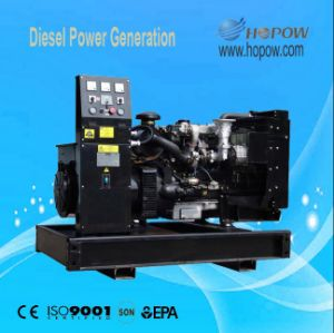 水によって冷却されるディーゼル発電機(HPW)