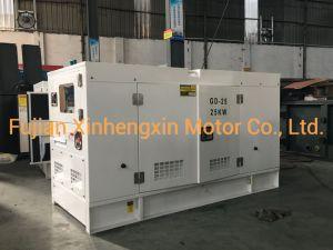 Super Silencioso 10kVA a 20kVA 30kVA a 50kVA 100kVA precio grupo electrógeno diesel Generator Cummins