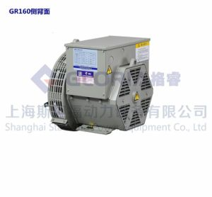 Gr160B/8.8KW/ Stamford Alternateur sans balai de type pour les groupes électrogènes, les Chinois l'alternateur.