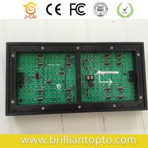 熱い販売の屋外のドットマトリックスの単一の緑色P10 LEDのモジュール