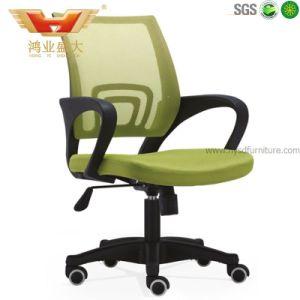 Muebles de oficina comercial de silla de tareas