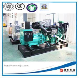 La potencia nominal del generador diesel de 150 KW / 187.5kVA motor Volvo Powered by