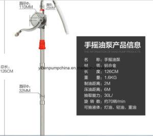 Bomba de Óleo Combustível Rotativa Alumium