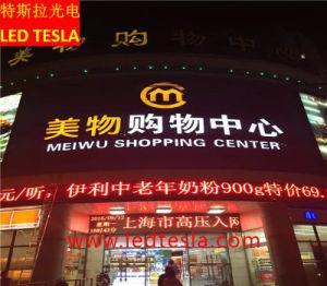 フルカラーの屋内P5 LED表示を広告する高品質
