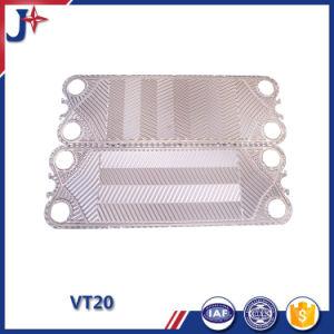 Vt20はGeaの置換の版の熱交換器の予備品をめっきする