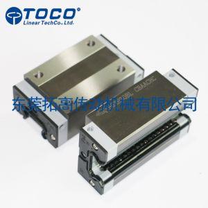CNC 선형 방위 가이드 레일 및 구획 Bgxh15