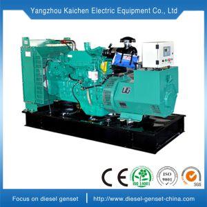 De Diesel van de Macht van de Industrie van Gfs 20kw Prijs van de Generator, 20kw Generator, Generator 10kw