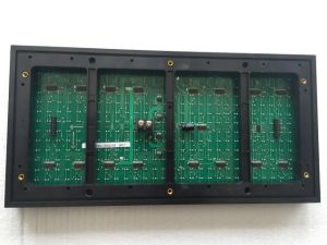 最もよい品質P10は屋外の使用のための赤いLEDのモジュールを選抜する