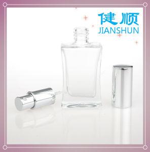 Vidrio de alta calidad Spray frasco de perfume--botella de cosméticos