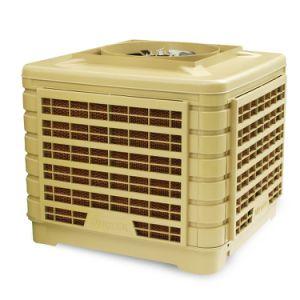 Uso de la fábrica de almacén del enfriador de aire Industrial 18000m3/H