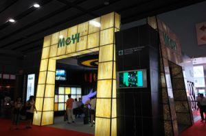 建築材料のパネルを飾っているMeyiの半透明な新しい世代