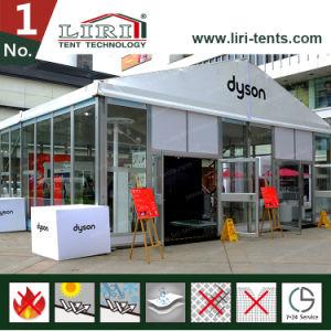 ガラスサイドウォールが付いている屋外の一時イベントのテント