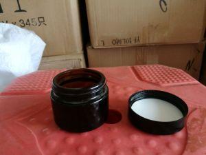 Mode Jar, bouteille de cosmétiques Les cosmétiques, lotion Jar
