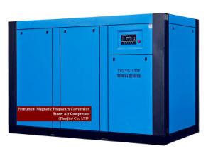 Économies d'énergie magnétique permanent compresseur à air rotatif à vis