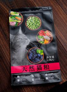 8 côtés du joint d'impression à fond plat de sac d'emballage des aliments pour animaux de compagnie
