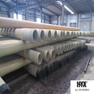 FRPの管によって使用される地球熱水