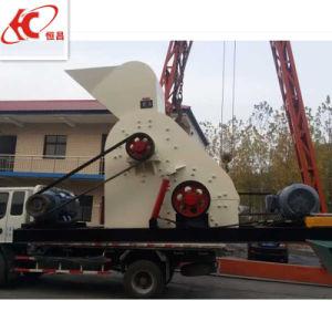 Trituradora de Martillo de doble rotor de piedra fina