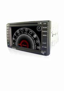 에서 돌진 2 소음 차 DVD 플레이어와 GPS (FW-9628B)