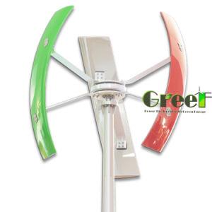 300W 500Wの小さい縦の軸線の風カエネルギーの風力発電機