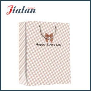 최고 호의 & 행복한 매일  보통 쇼핑 선물 종이 봉지
