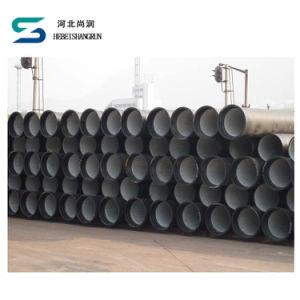 ISO2531 /En545 duktiles Roheisen-Rohr-Rohr-System für Wasserversorgung