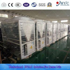 열 펌프를 급수하는 산업 난방 장치 모듈 공기
