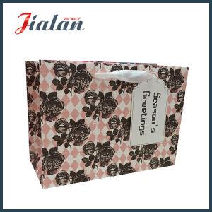 도매는 로고에 의하여 제작된 새로운 디자인에 의하여 인쇄된 소매 종이 봉지를 주문을 받아서 만든다