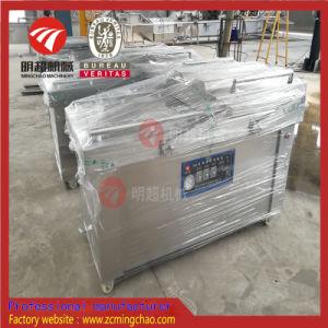 Dz-500 maquinaria de embalaje de alimentos cocinados de la máquina de embalaje vacío