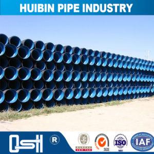 生命50年のの給水または水排水のための波形のHDPEの管