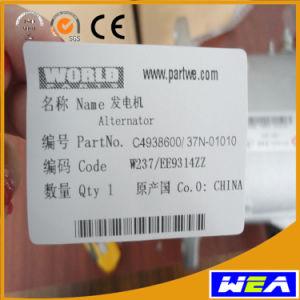 Школе Шанхай Чанглин Фонда мелких деталей двигателя генератор P-C05-4029