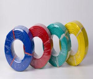 450/750V PVC에 의하여 격리되는 PVC에 의하여 넣어지는 조종 케이블