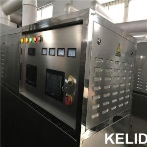 ウコンの乾燥機械