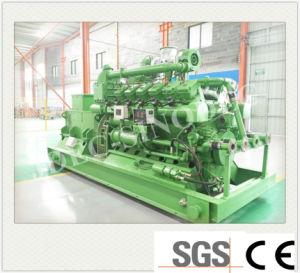 修飾された再生可能エネルギー300kwのBiogasの発電機セット