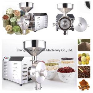 電気コーヒーハーブのココア豆の小さいトウモロコシの小型粉砕機