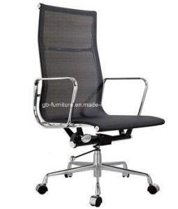 最高背部Eamesの現代椅子(Z0037)