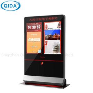 Touch Screen WiFi 3G Windows LCD LED Hintergrundbeleuchtung-stehender Kiosk, der Bildschirmanzeige mit Zeitungs-Halter bekanntmacht