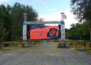 La publicité de plein air P4 HD plein écran LED de couleur